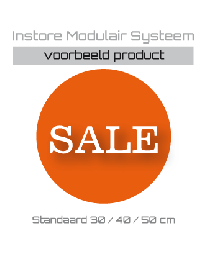 SALE Rond IMS-002